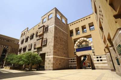 AMERICAN UNIVERSITY OF CAIRO AUC